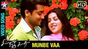 Sillunu Oru Kadhal Tamil Movie Songs   New York Song   Suriya   Jyothika   Bhumika   AR Rahman