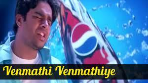 Venmathi Venmathiye – Madhavan, Reemma Sen – Minnale – Tamil Songs