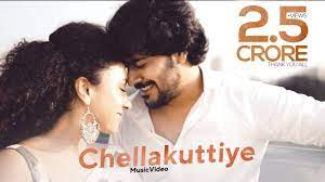 Chellakuttiye [ Official Music Video ] AVASTHA    Srinish Aravind   Pearle Maaney   Jecin George