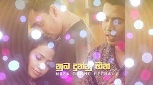 Covers with DK | Nuba Dunnu Heena (නුබ දුන්නු හීන) Viman Shihara