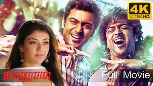 Maattrraan Full Movie   Suriya, Kajal Aggarwal   K. V. Anand, Harris Jayaraj