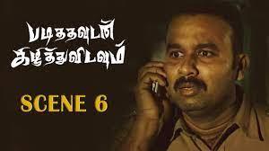 Padithavudan Kizhithu Vidavum   (2018) Tamil Full Movie   Kadhal Saravanan   Nellai Siva