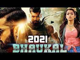 Tamil new movie 2021    latest Tamil movies 2021,Tamil block bolster movie