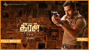 Theeran Adhigaaram Ondru (English Subtitles) – Full Movie   Karthi, RakulPreet   Ghibran   H Vinoth