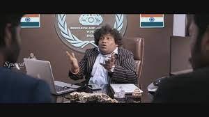Maanik Tamil Full Movie   Yogi Babu Comedy Movie