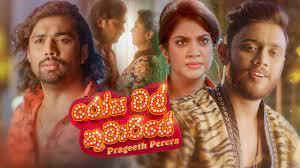Prageeth Perera – Rosa Mal Kumariye (Official Music Video)