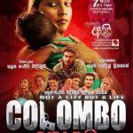 Sri Lankan Movie Colombo